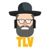 Tel Aviv Travel Guide, Planner and Offline Map