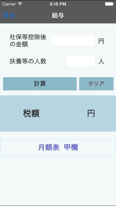 http://is5.mzstatic.com/image/thumb/Purple71/v4/ec/45/c2/ec45c27e-e976-1cc8-79f0-ed7db962ff2d/source/392x696bb.jpg