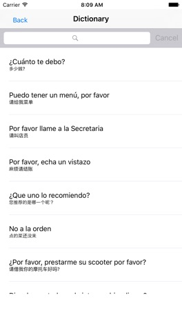 best spanish dictionary app for iphone