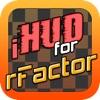 iHUD for rFactor & rFactor 2. Customize your Dashboard!