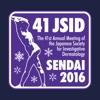 JSID2016 My Schedule