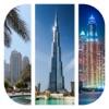 دليل دبي السفر 2016
