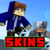 Boy Skins for Minecraft PE: Pocket Edition Skins