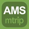 Guide de Amsterdam (avec carte offline) - mTrip