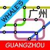 Guangzhou Metro Map Free