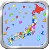 Japan Puzzle Map