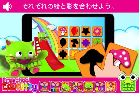 Toddler Educational Learning Games-EduKitty Free screenshot 4