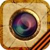 Вторая Мировая Война в Событиях и Фотографиях Appar för iPhone / iPad