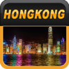 Hong Kong Offline Travel Guide