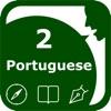 SpeakPortuguese 2 (10 Portuguese TTS)