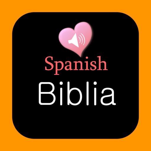Santa Biblia Audio Libro en Español e Inglés