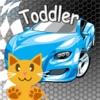 Младенец Бампер слот гоночного автомобиля  QCat