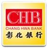 彰化銀行行動網路銀行 App