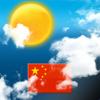 Météo pour la Chine