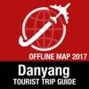 丹阳 旅遊指南+離線地圖