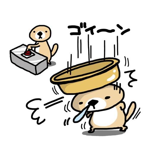 Rakko-san 2