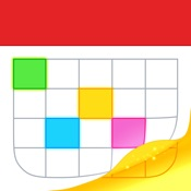 Fantastical 2 for iPhone - カレンダーとリマインダー