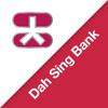 Dah Sing Bank 大新銀行
