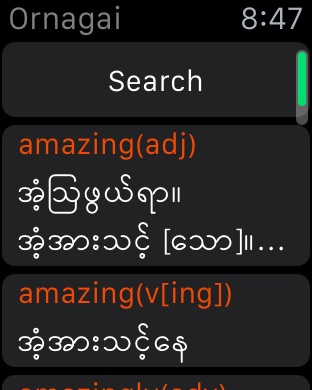 Blog posts wedseven myanmar english dictionary free download for ipad fandeluxe Gallery