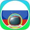 Russia TV - России ТВ