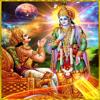 Shrimad Bhagwat Geeta Odiya Wiki