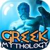 Mitologia Greca Quiz Gratuito Gioco Di Conoscenza