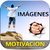 Imágenes de Motivación Wiki