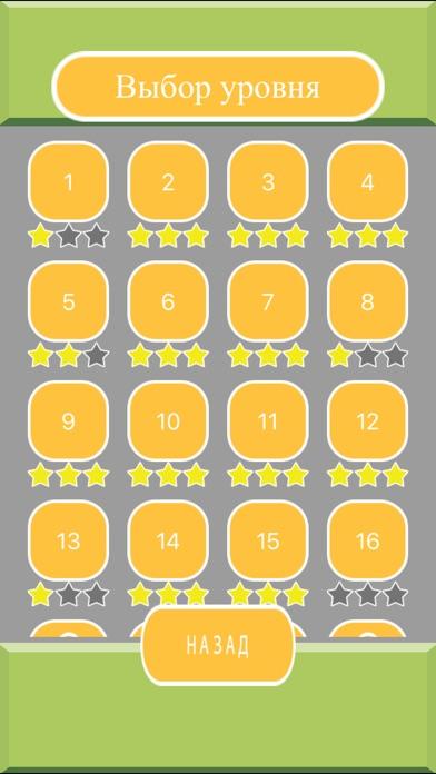 Перемещать Игрушки Блок - ум тизер Скриншоты3