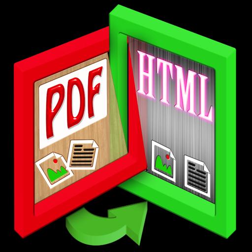 PDF to Html Star