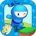 The ninja escape 2017 -adventure mission free game icon