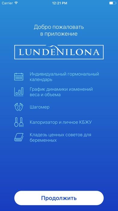 скачать приложение lundenilona