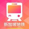 シンガポール地下鉄-乗換案内路線図