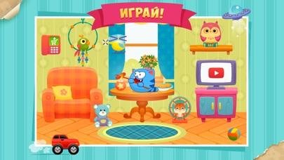 МяуСим Скриншоты3