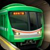 Subway Simulator 7 - Tokyo Edition