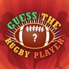 Guess Rugby League Player - Championship Quiz championship