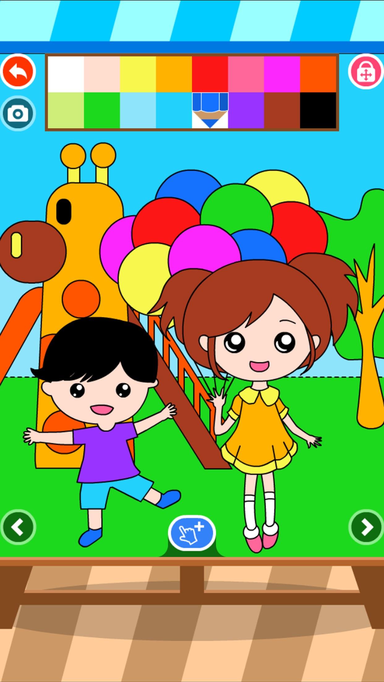 画画打扮布置-游乐园房间花园涂色儿童游戏