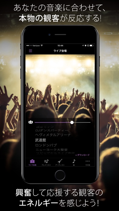 http://is5.mzstatic.com/image/thumb/Purple91/v4/c2/14/8f/c2148fed-cf4f-6f02-897c-9f257e639d91/source/392x696bb.jpg