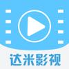 达米影视-韩剧美剧看片大全