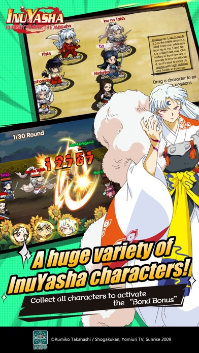 InuYasha Journey To Seek The Jade Official Im App Store