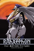 RahXephon: The Motion Picture