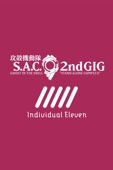 Ghost in the Shell: S.A.C. 2nd GIG - Individual Eleven