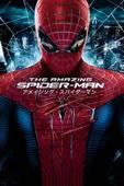 アメイジング・スパイダーマン™ (吹替版) Full Movie Español Sub