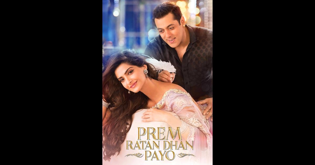 Prem Ratan Dhan Payo 2015 Hindi Movie HD DVD Free