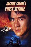 Jackie Chan's First Strike (iTunes)