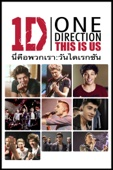 One Direction: This Is Us Full Movie English Subbed
