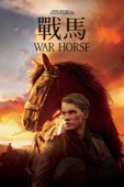 War Horse Full Movie English Sub