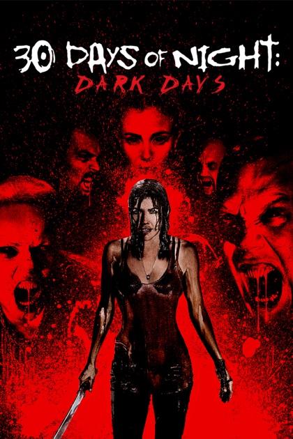30 дней ночи темные времена 2010