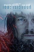 The Revenant Full Movie English Subbed