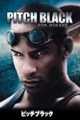 ピッチブラック The Chronicles of Riddick: Pitch Black (字幕版)