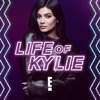 Life of Kylie - Boss  artwork